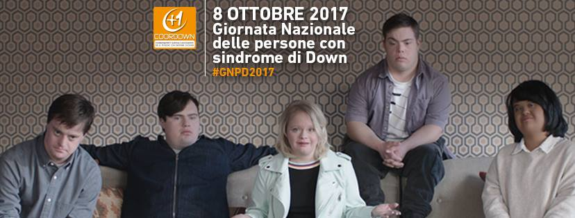 GNPD2017